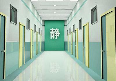 无痛流产咨询哪家医院比较好